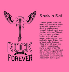 rock n roll music forever vector image