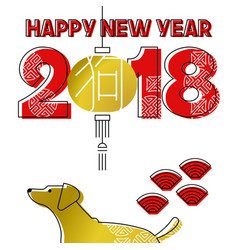 Chinese new year 2018 gold line art dog greeting vector