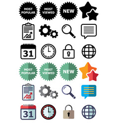 generic use icons vector image