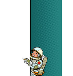 girl daughter child astronaut point to copy space vector image