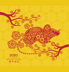 Happy chinese new year - 2020 text and rat zodiac vector