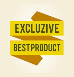 exclusive best product sticker vector image vector image