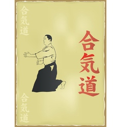 A man demonstrating Aikido and hieroglyph of vector image