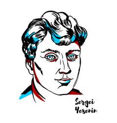 Sergei yesenin portrait vector