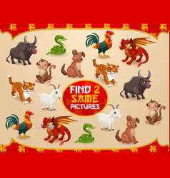Child find two same picture game with animals vector