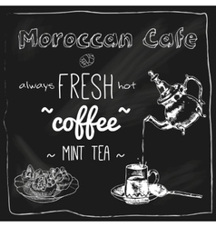 Teapot and cup moroccan cafe blackboard vector image