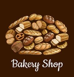 Bakery shop emblem in shape of bread loaf vector image