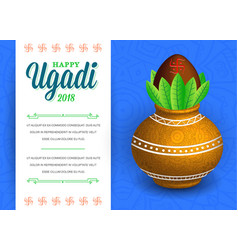 happy ugadi celebration with fictitious lorem vector image
