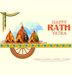 Lord jagannath balabhadra and subhadra on annual vector