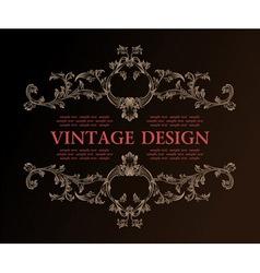 vintage royal retro frame ornament decor vector image