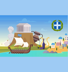 greece background landmarks architectural objects vector image