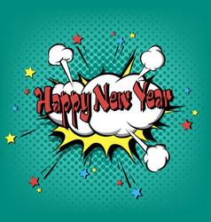 happy new year pop art vector image