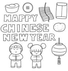set of chinese new year vector image