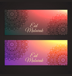 Beautiful eid festival banners vector