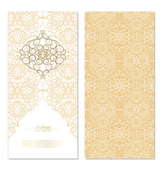 Arabesque abstract eastern element white and gold vector