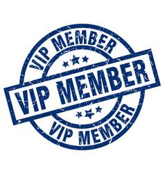 vip member blue round grunge stamp vector image