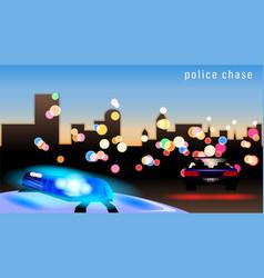 Police car flashing light on evening bokeh city vector