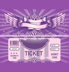 Retro circus tickets vector