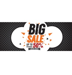 Big sale 50 percent 6250x2500 pixel banner vector
