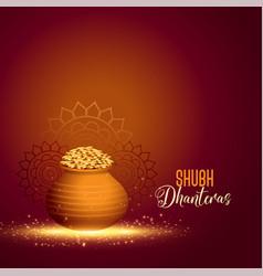 Happy dhanteras hindu festival with golden coin vector