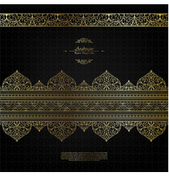 Pattern arabesque islamic element elegant black vector