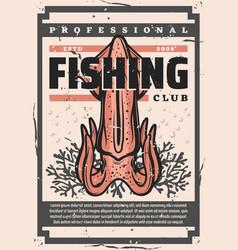 Seafood squid marine fishing sport vector