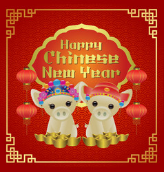 Happy chinese new year banner vector