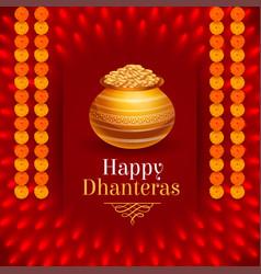 Lovely hindu festival happy dhanteras design vector
