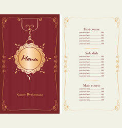 Menu with price list and gold pattern vector