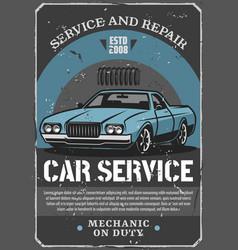 Car repair service vintage poster vector