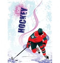 hockey poster vector image