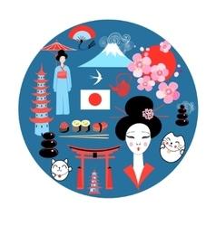 Japanese schedule set vector image