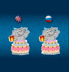 surprise from cake elephant big set of stickers vector image