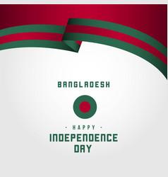 Happy bangladesh day template design vector