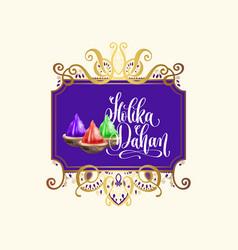 Holika dahan - celebration poster to indian vector