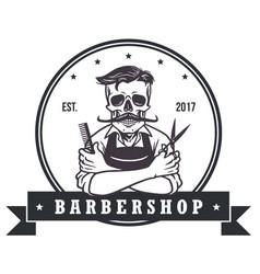 Skull vintage barbershop logo template vector
