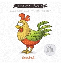 Chinese Zodiac Sign Rooster vector image vector image
