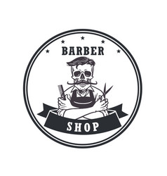 skull barbershop logo retro vector image