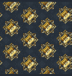 gold cloth seamless pattern vector image