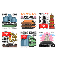 Hong kong travel landmark icons vector