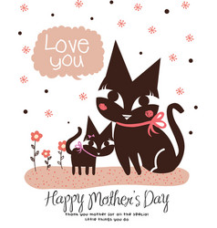 stock happy mother day02 vector image