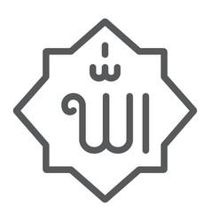 Allah line icon ramadan and islam muslim allah vector