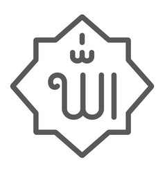 Allah line icon ramadan and islam muslim vector