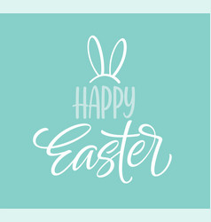 happy easter icon symbol handwriting lettering vector image