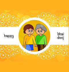 Hindu festival bhai dooj background vector