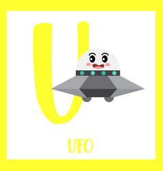 Letter u vocabulary ufo vector