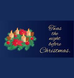 christmas eve greeting card or horizontal banner vector image