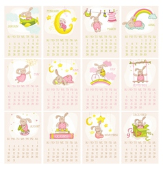 Babunny calendar 2015 - week starts with sunday vector