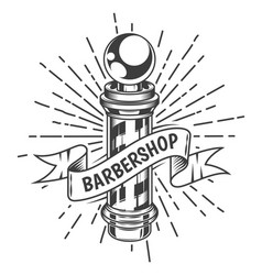 barber pole with metal ball simple logo vector image