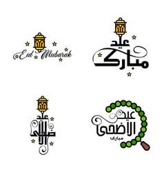 Eid mubarak calligraphy pack 4 greeting vector